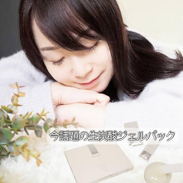 画像: 【おうちエステ・おこもり美容】生炭酸ジェルパック・シピエレガンでスペシャルケア