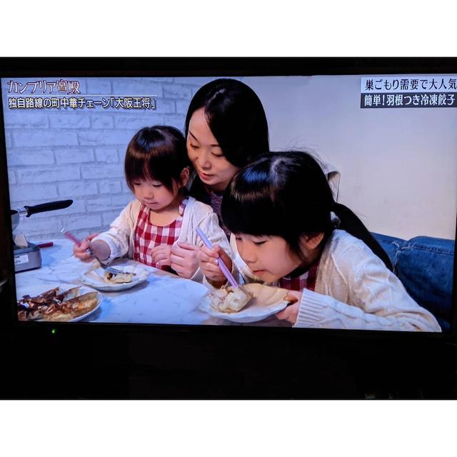 画像: 【カンブリア宮殿出演】「大阪王将 羽根つき餃子」で簡単にお店のような羽根つき餃子が完成
