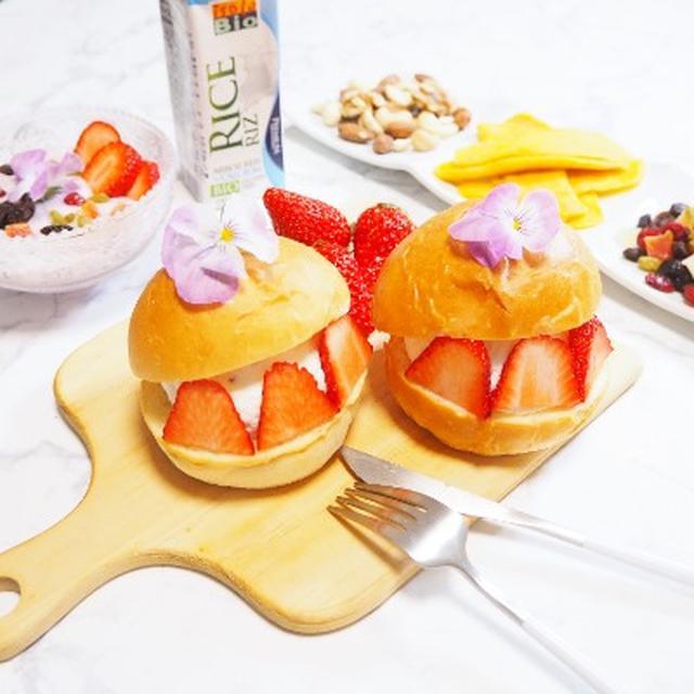 画像: 【おうちごはん・おうちおやつ】大人気・カルディの「マリトッツォ」をアレンジ朝ごはん☆