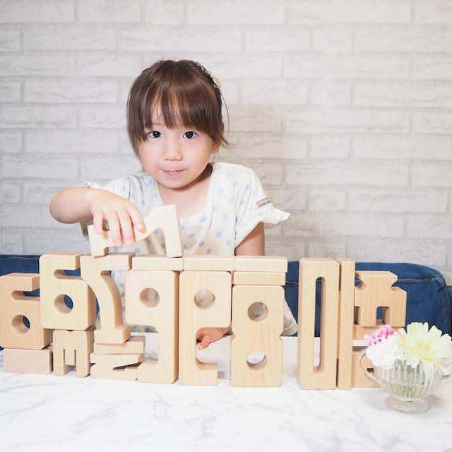 画像: 【おうち時間】足し算や掛け算も学べちゃう知育玩具『sumblox(サムブロックス)』