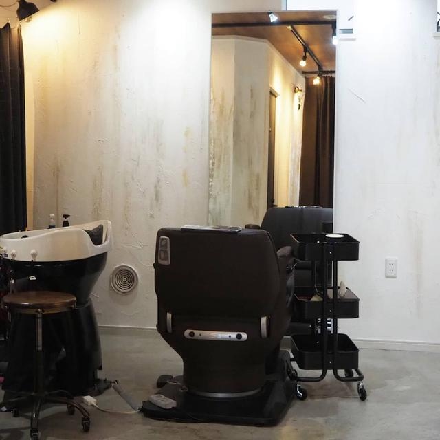 画像: 【髪質改善トリートメント】毛質診断士さんが髪の毛を本気できれいにしてくれるサロン・altema