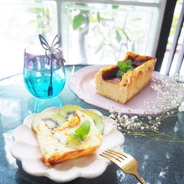 画像: 【お取り寄せグルメ】グルテンフリー・屋久島のバスクチーズケーキ (パッションフルーツ)