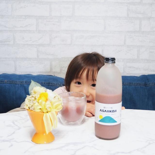 画像: 【お取り寄せ】ダイエット中の朝ごはんのかわりに「朝いい糀」で腸活を
