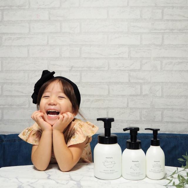 画像: 【予防スキンケア】ママフィのスキンケアアイテムで子どもの肌をすこやかに