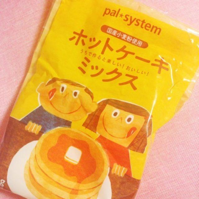 画像: 炊飯器で♡お手軽バナナケーキ