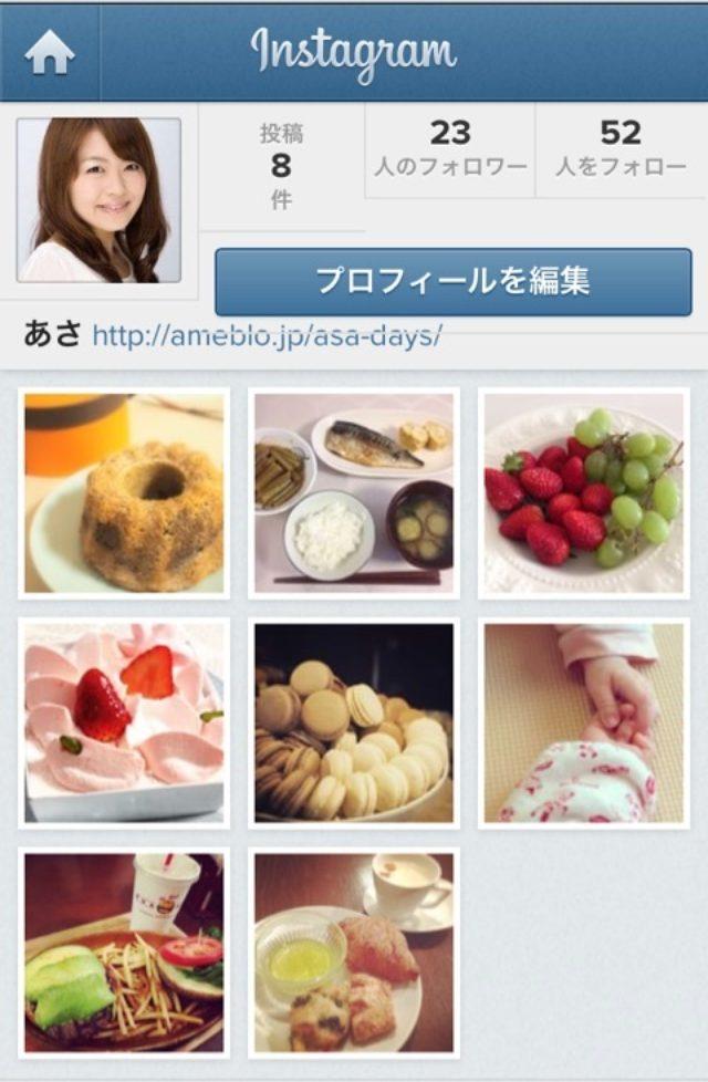 画像: Instagram♡はじめました