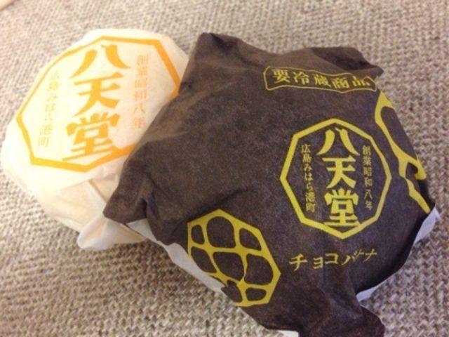 画像: 八天堂♡チョコバナナメロンパン