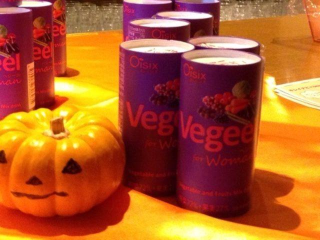 画像: オイシックスの野菜ジュース♡Vegeel(ベジール)