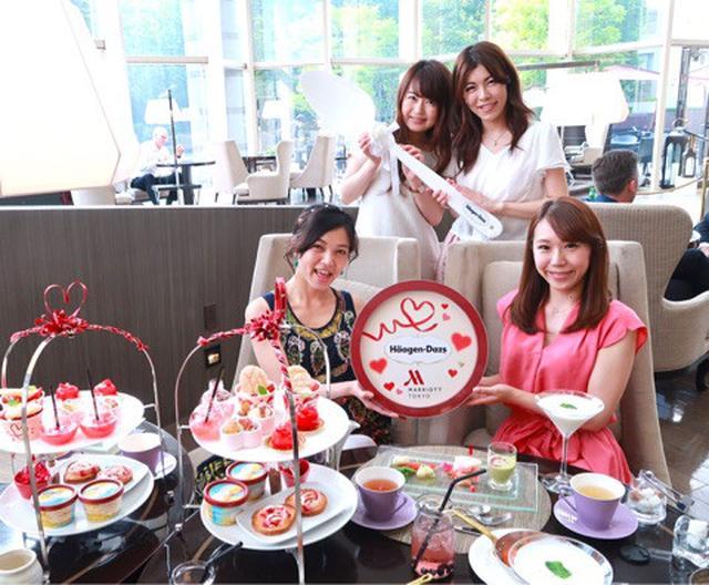 画像: 東京マリオットホテル×ハーゲンダッツ♡Happy Heart Afternoon Tea