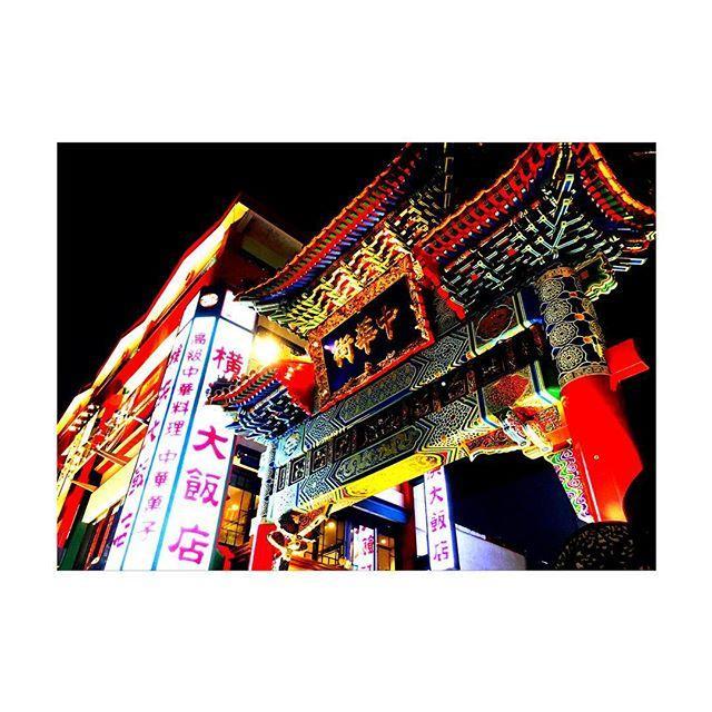 画像: 何年ぶりだろう中華街 #横浜#中華街#ギラギラ#ぱんだ#美味しい中華#ぷらぷら#お散歩#instagood#instapic#l4l#f4f www.instagram.com