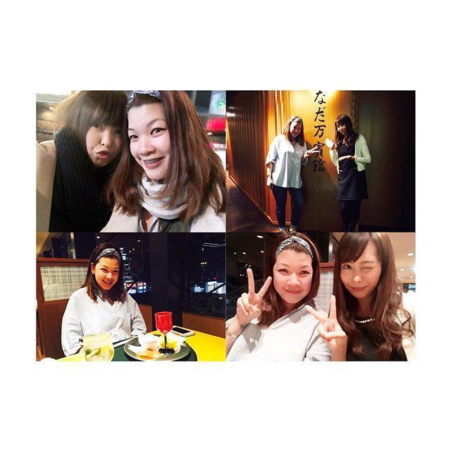 画像: ジャスミン来日❤️ 5年ぶりの再会だよ〜 会いたくて会いたくてやっと会えた( Ü ) 今度は私がシンガポールに会いにいくね✈︎ #5年ぶりの再会#ようこそ日本へ#大好き#女子会#新宿#なだ万 #welcometojapan#bbf#singapur ... www.instagram.com