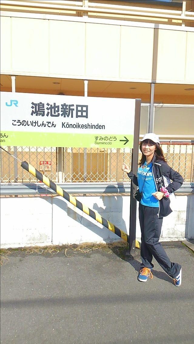 画像: グルメラン東京地区公式アンバサダーのまこです♪