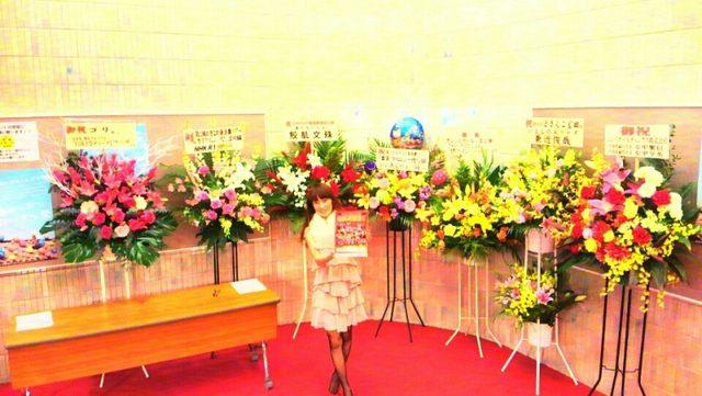 画像: 『ちんぺいさん☆第2回おきなわ新喜劇ツアー『空手フリムン一代!』 東京公演』