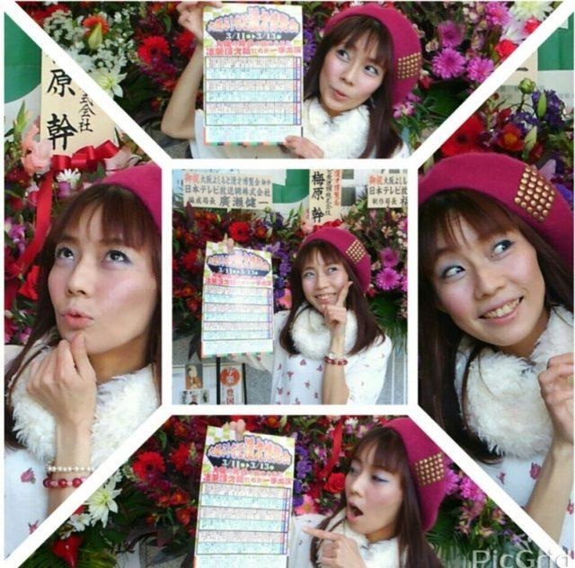 画像: 『期待の吉本芸人☆この中から、明日のスターが誕生する事間違いなし!!!次のスターは誰だっ!!!①』