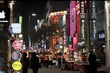 画像: 出典: japanese.china.org.cn