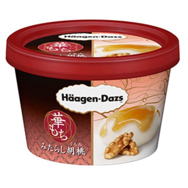 画像2: 出典: haagen-dazs.co.jp
