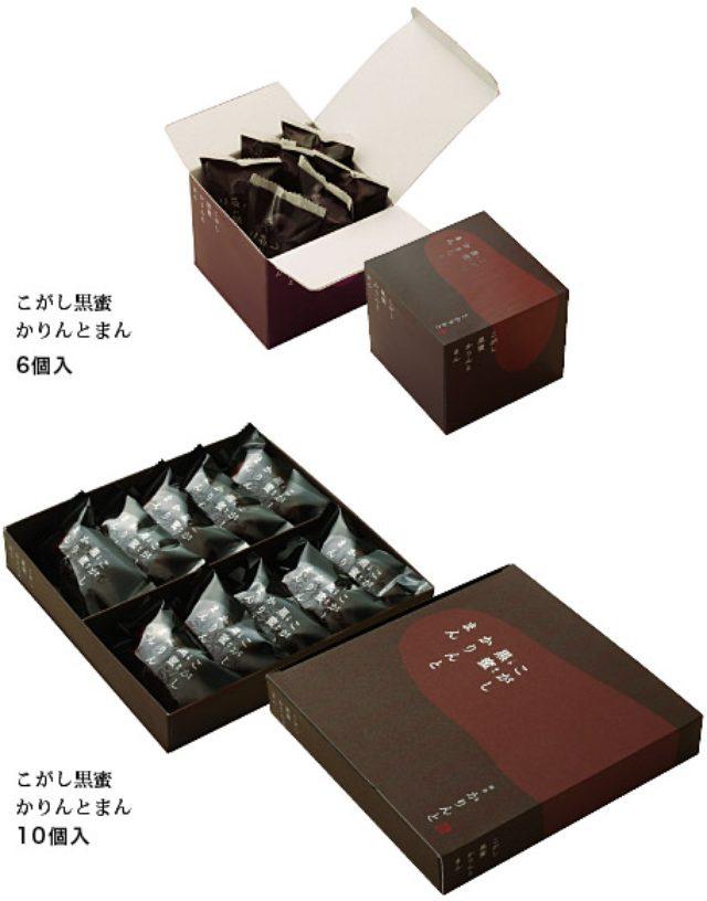 画像3: www.azabukarinto.com