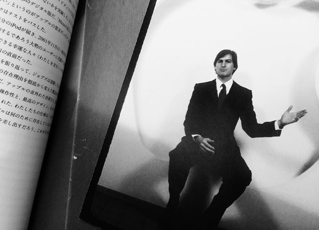 画像: WIRED x STEVE JOBS url.to.site.com