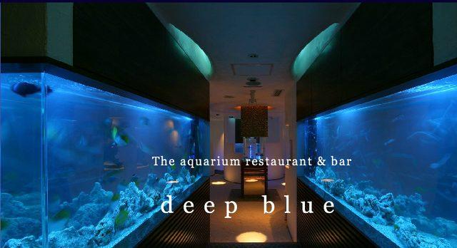画像: 水槽のあるバー www.bar-deepblue.com