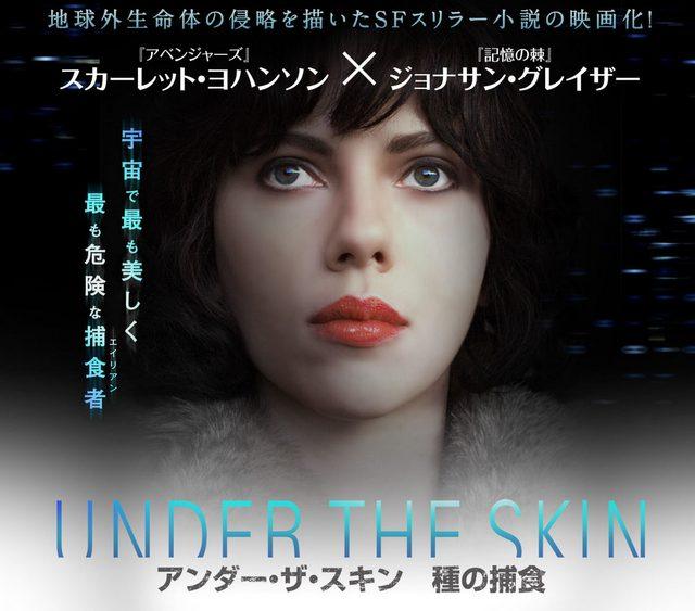 画像: www.finefilms.co.jp