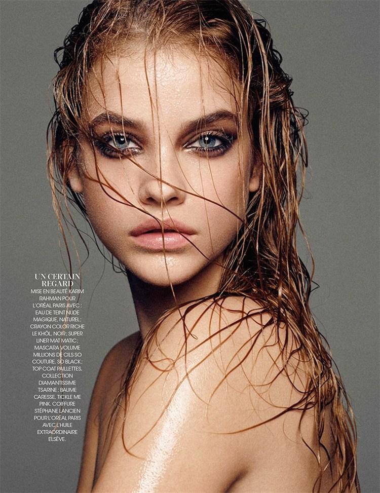 画像: magazine.trendsales.dk