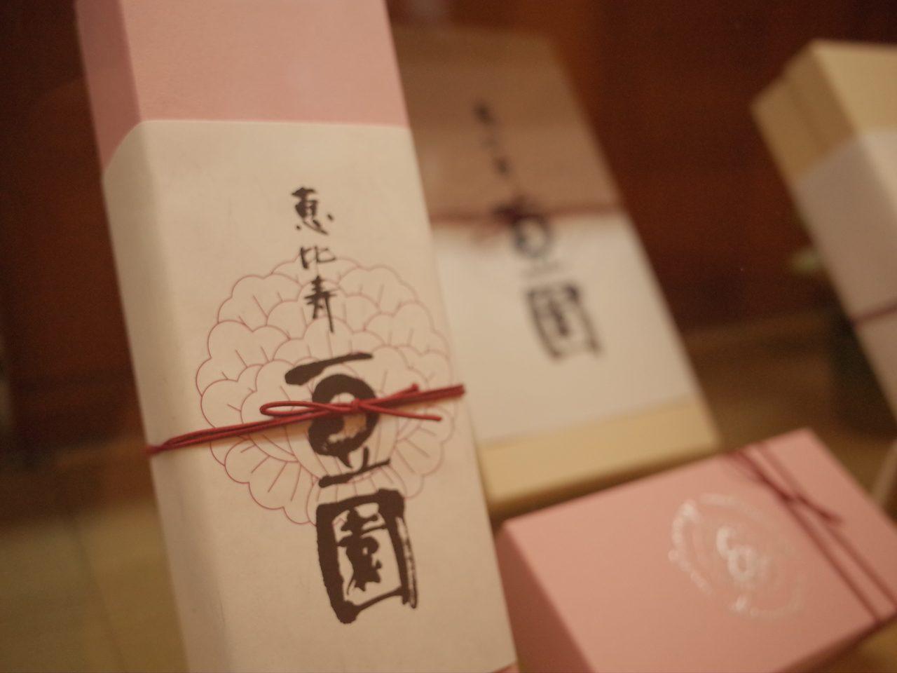 画像: 品のいいパッケージに、豆園のロゴが軽やかに飾られる。