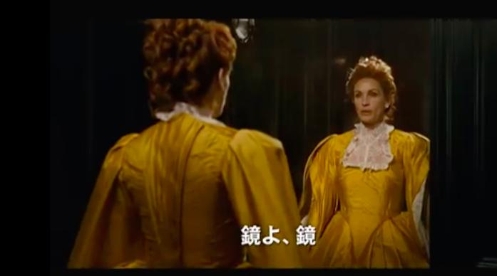 画像: 『白雪姫と鏡の女王』 youtu.be