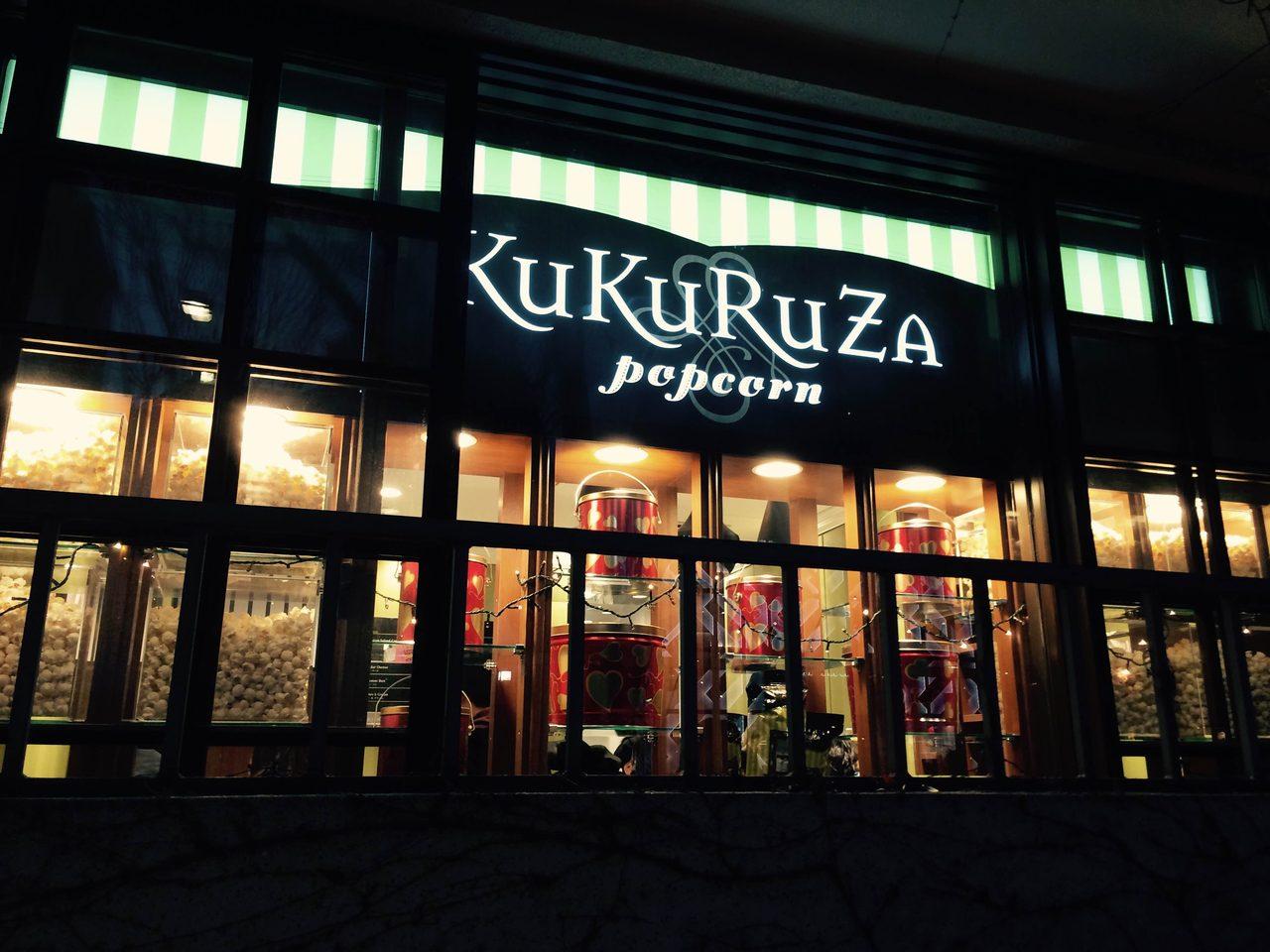 画像: kukuruza 表参道店