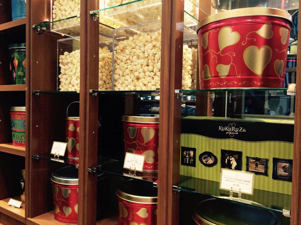 画像: Kukuruzaのポップコーンはトリュフ風味など斬新な味のチョイスができる