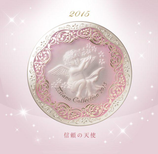 画像2: www.kanebo-cosmetics.jp