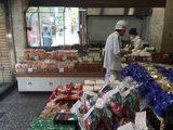 画像2: 麻布十番 豆源本店