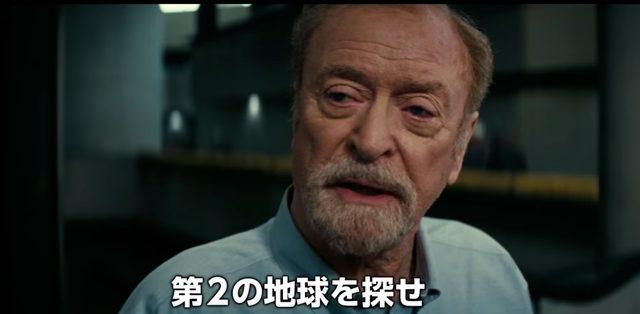 画像: それが嫌なら、第2の地球を探せ。 wwws.warnerbros.co.jp