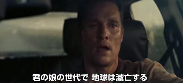 画像: 娘に世界の終わりを見せなくてはならない?? wwws.warnerbros.co.jp