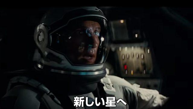 画像: 決意して、宇宙へ。 wwws.warnerbros.co.jp