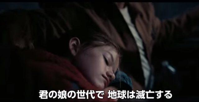 画像: 滅亡間近の地球 wwws.warnerbros.co.jp
