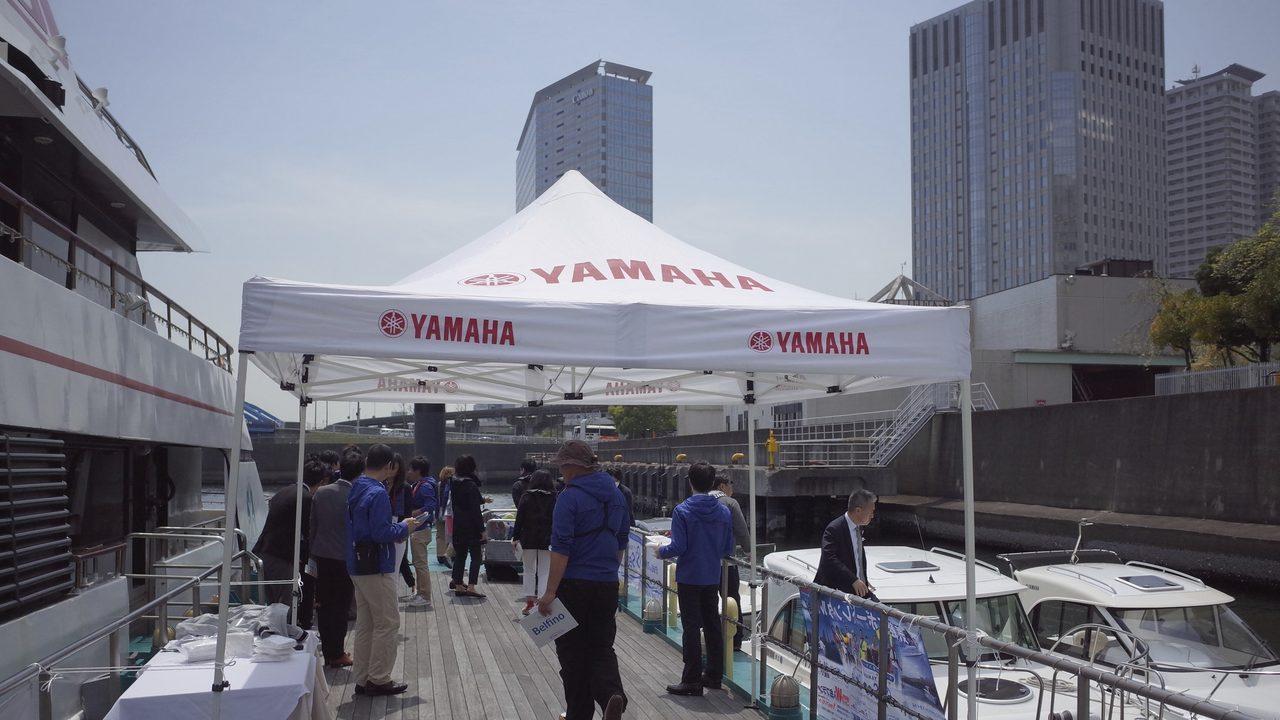 画像: ヤマハのスタッフが温かく迎えてくれる