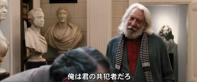 画像: ドナルド・サザーランド演じるビリー