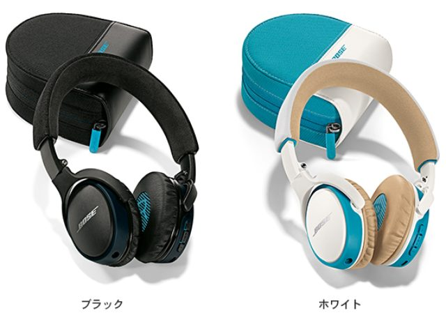 画像: Bose® SoundLink® on-ear Bluetooth® headphones www.bose.co.jp