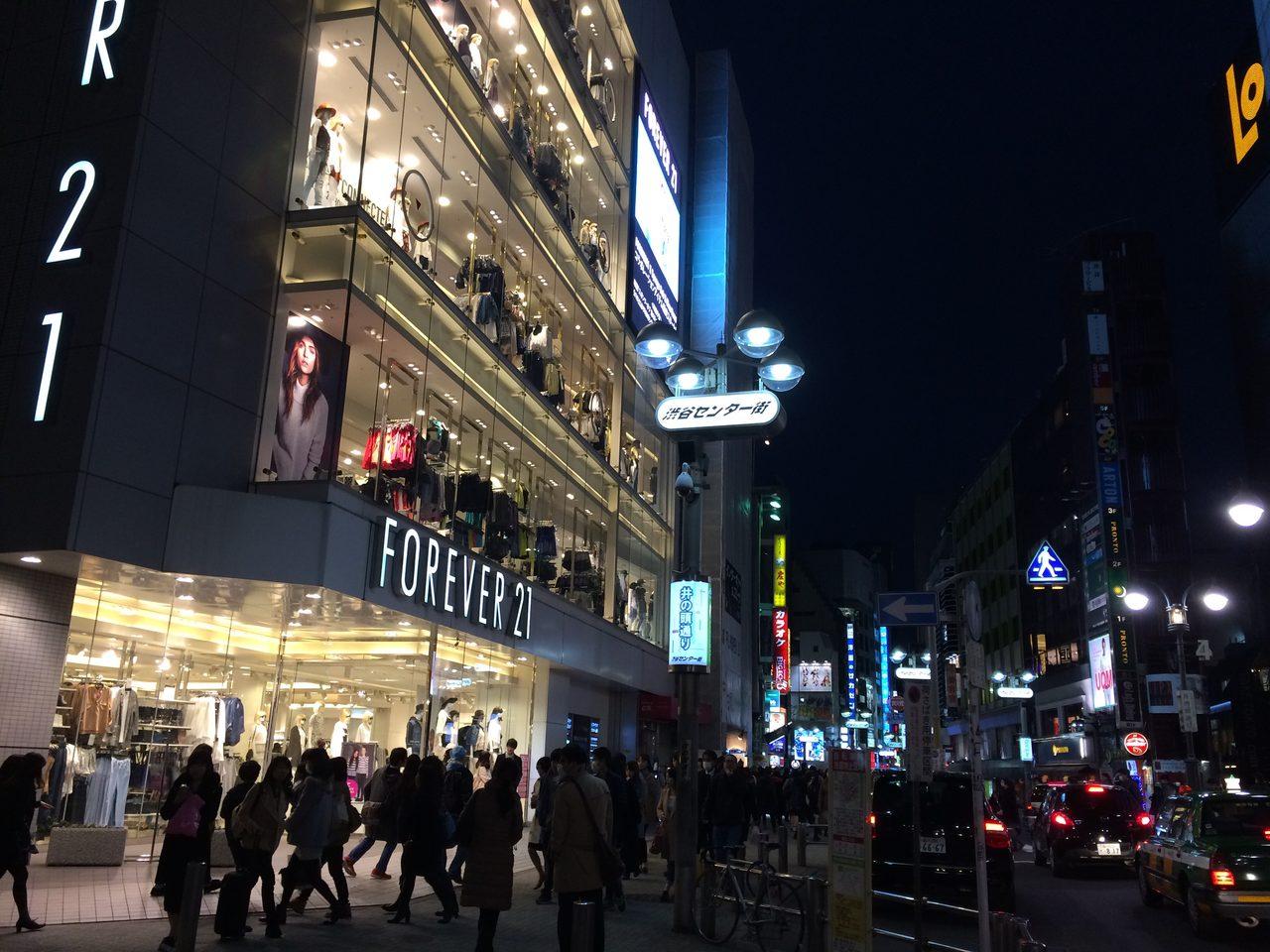 画像: センター街のビート