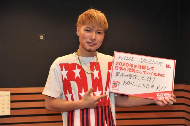 画像: アクション宣言! EXILE SHOKICHIさん