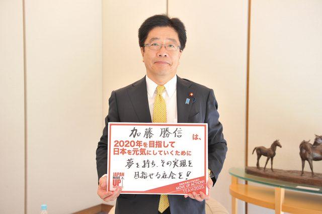 画像: 加藤勝信 内閣官房副長官に聞く