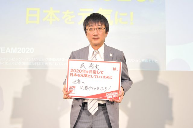 画像: アクション宣言! 堀義貴さん(株式会社ホリプロ 代表取締役社長)