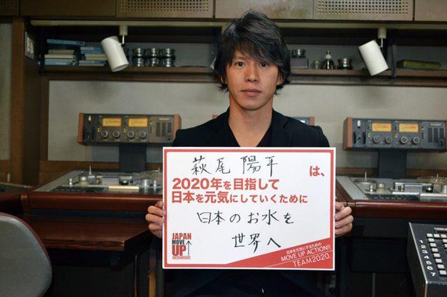 画像: 水の価値観を伝えたい 萩尾陽平さん(プレミアムウォーター代表取締役)