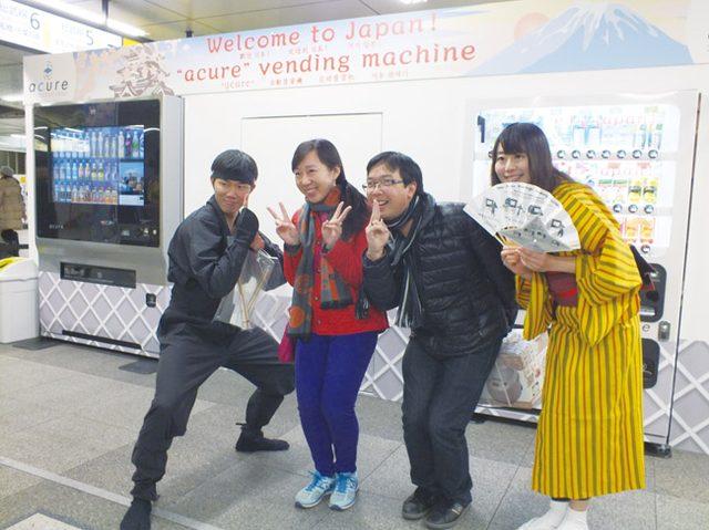 画像: 中国からのお客様いらっしゃい! 春節にあわせハッピーなサービス
