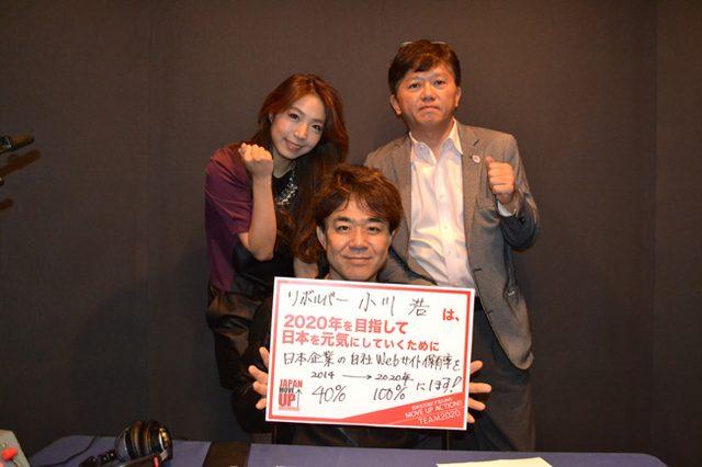 画像: 現代のSNS事情を聞く 小川浩さん(株式会社リボルバー ファウンダー兼CEO)
