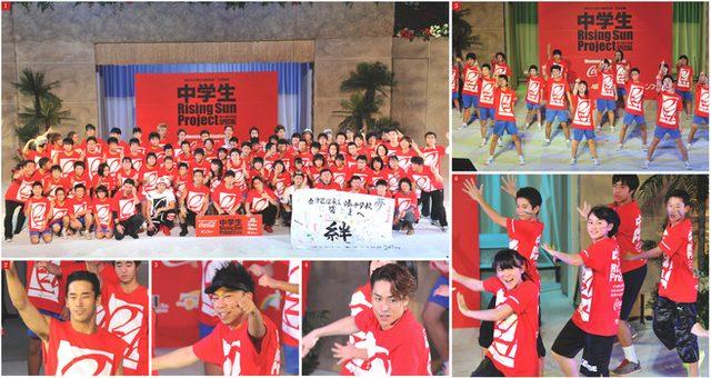 画像: 中学生 × EXILE 復興支援のダンス!