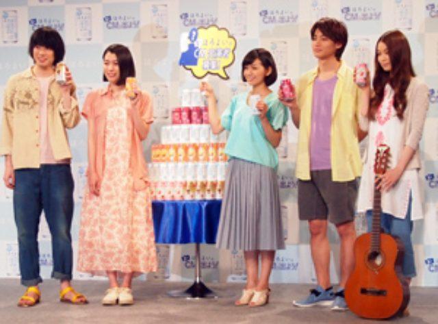 画像: 二階堂ふみがお酒CM初出演で「大人の仲間入り」-TOKYO HEADLINE-