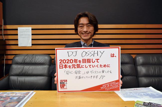 画像: 平成のディスコスタイルを提唱 DJ OSSHYさん(DJ)-TOKYO HEADLINE-