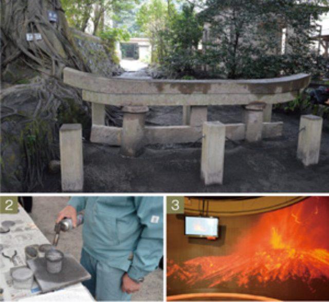 画像: 1.大噴火で埋もれた「黒神埋没鳥居」 2.溶岩加工体験ができる「桜島溶岩加工センター」 3.桜島の情報を紹介する「桜島ビジターセンター」。シアターやジオラマ、パソコンで桜島を体験できる