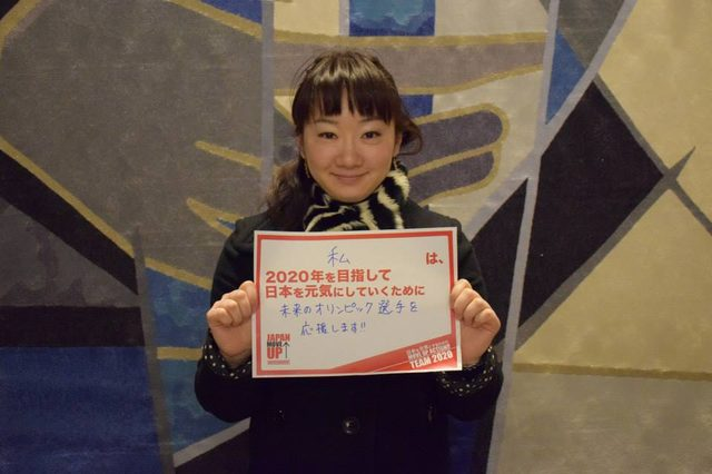 画像: 今日のアクション宣言!日本を元気にするために自分ができること…「未来のオリンピック選手を応援します!!」